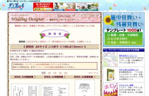 スクリーンショット 2014-08-08 14.12.03