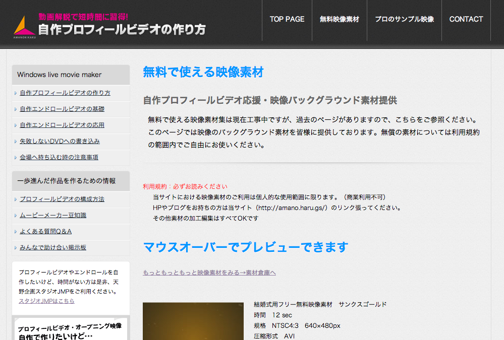 スクリーンショット 2014-08-12 10.09.56