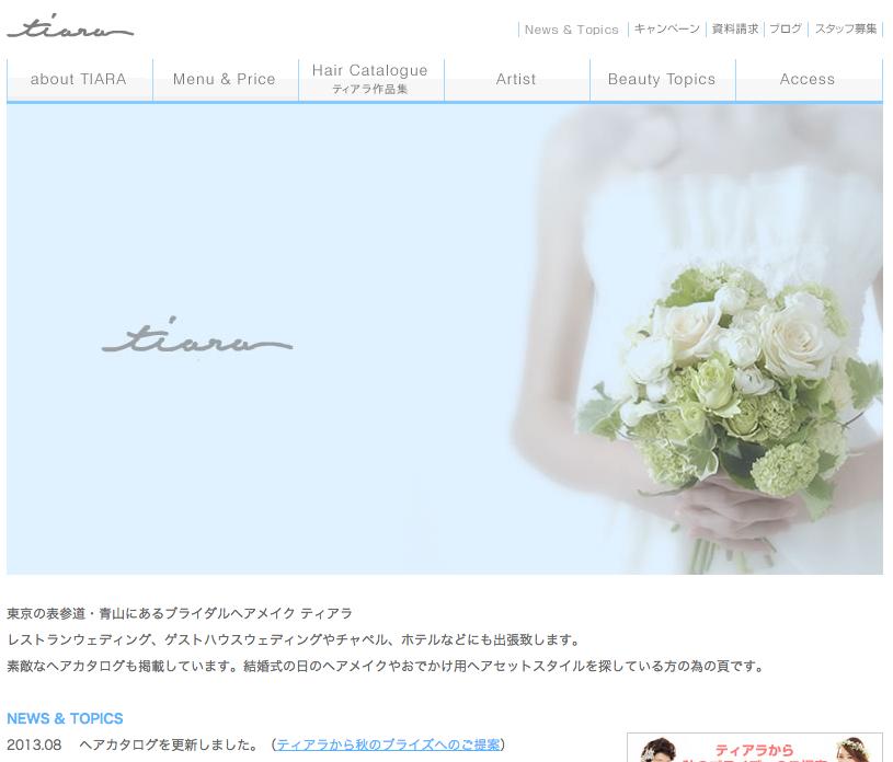 スクリーンショット 2014-09-04 10.39.29