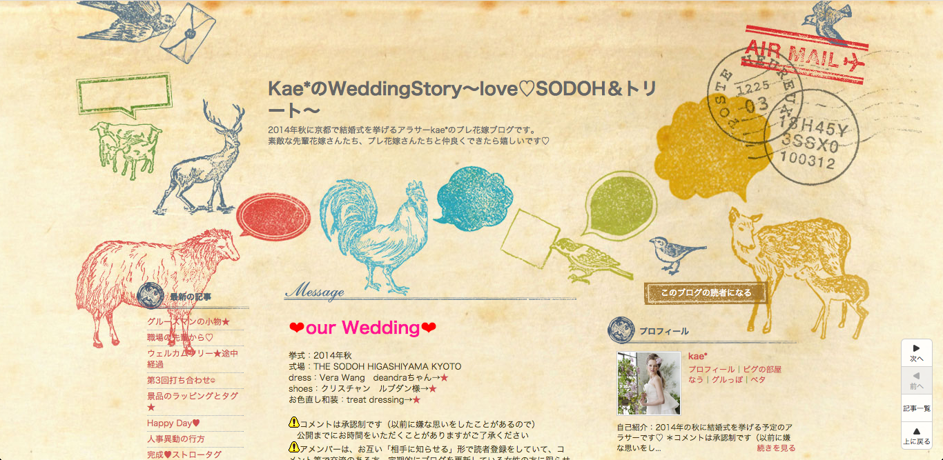 Kae*のWeddingStory~love♡SODOH&トリート〜