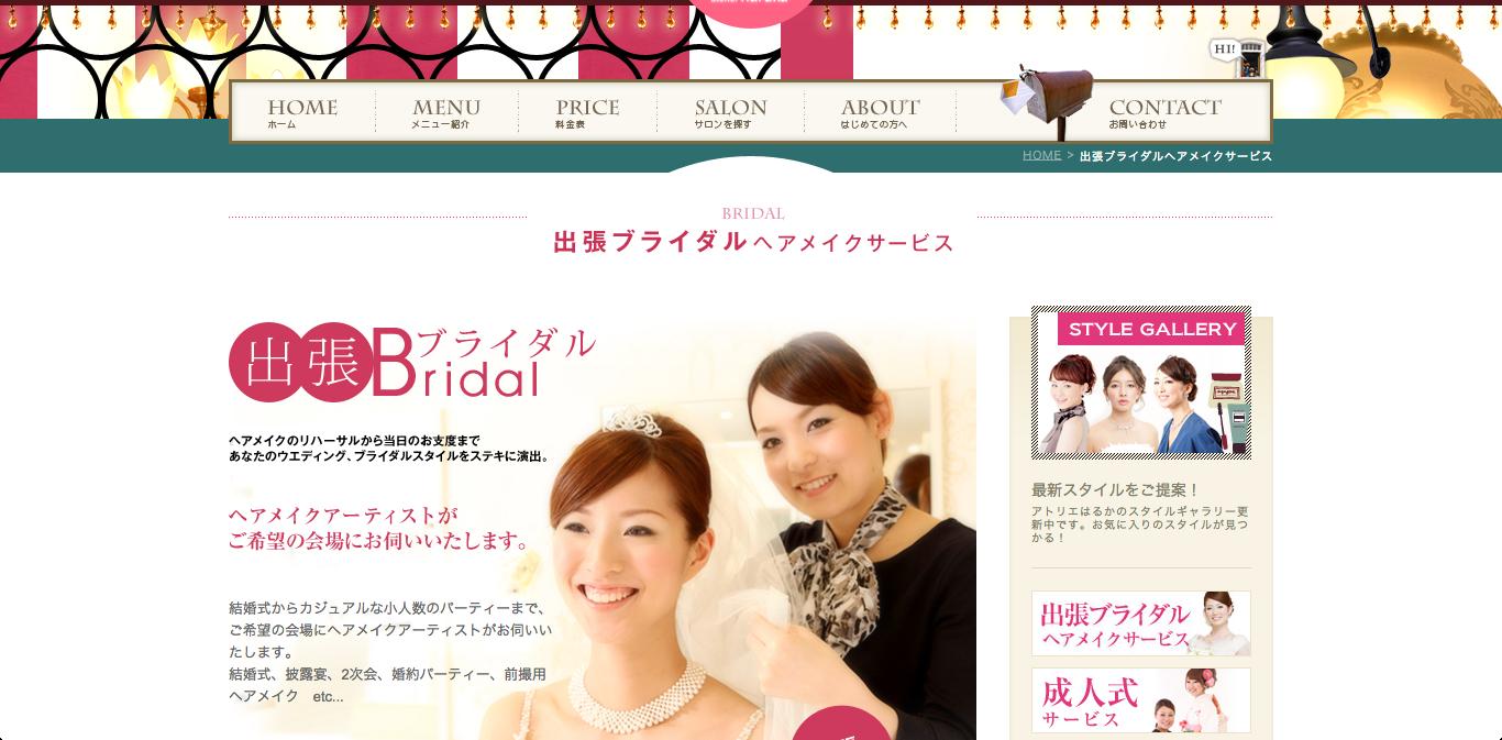 スクリーンショット 2014-09-04 10.40.23