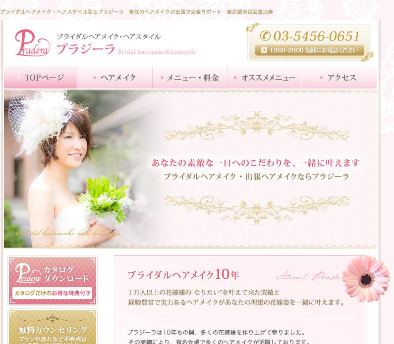 スクリーンショット 2014-09-04 10.42.20