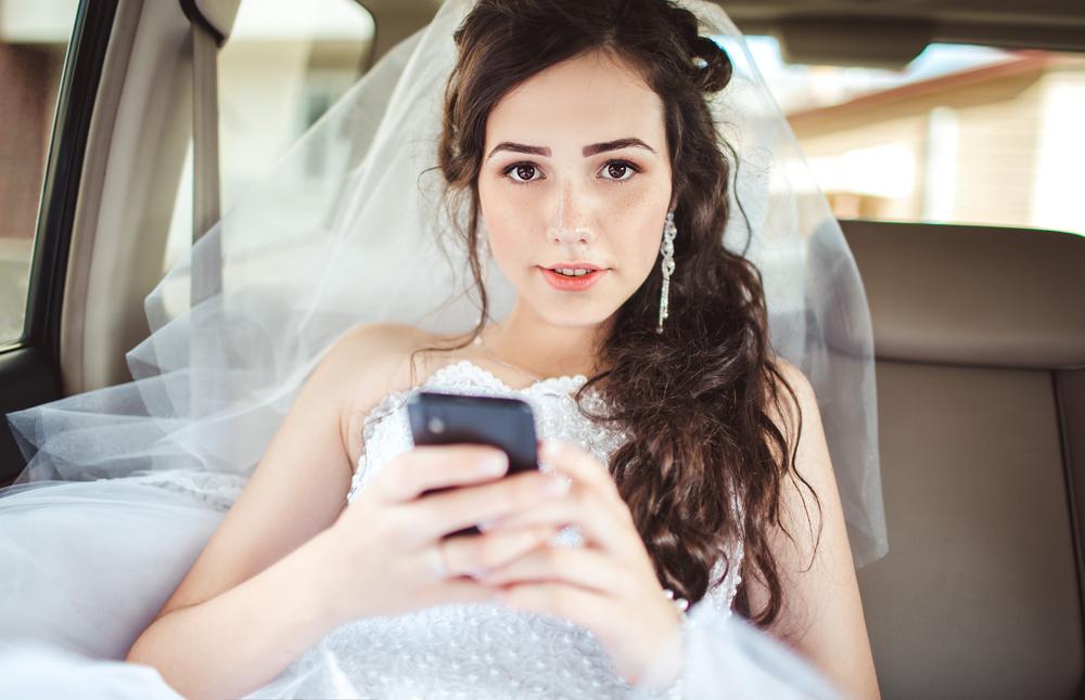花嫁の手紙の書き方