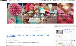 スクリーンショット(2014-12-01 8.15.25)
