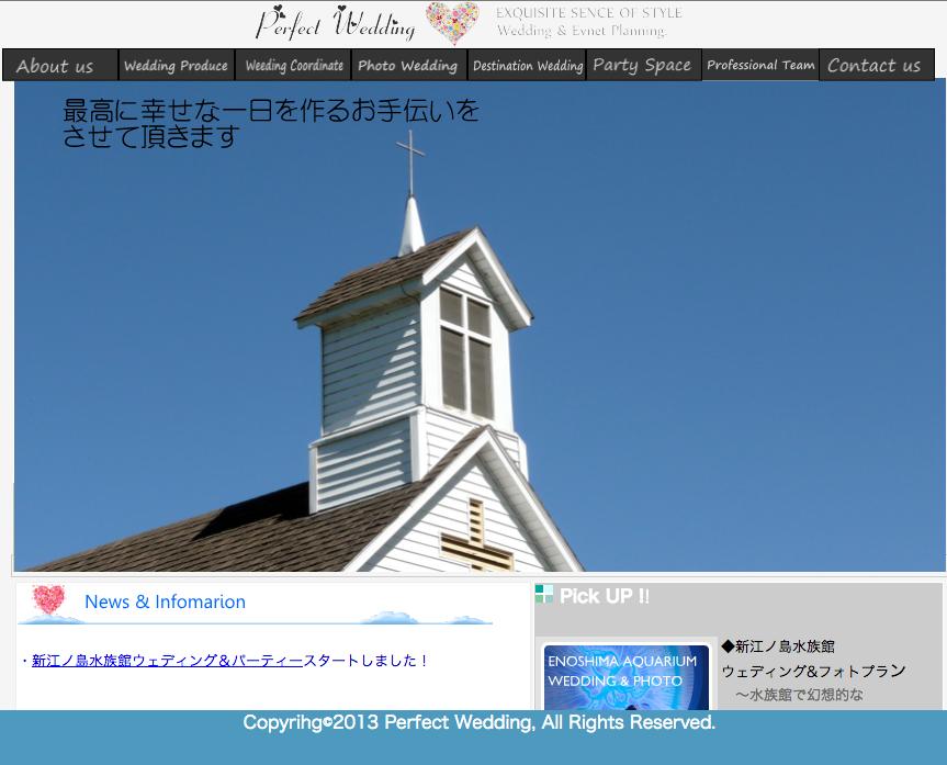 スクリーンショット 2014-10-20 15.17.52