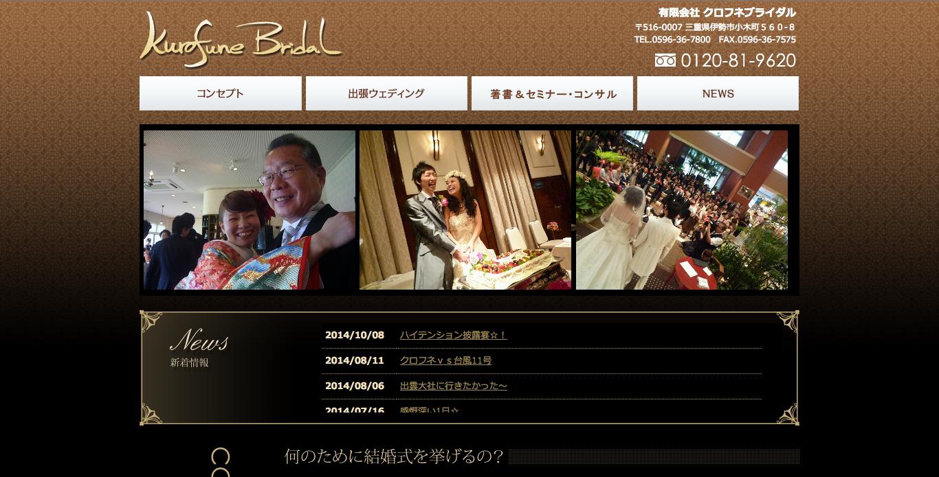 スクリーンショット 2014-10-20 15.04.03