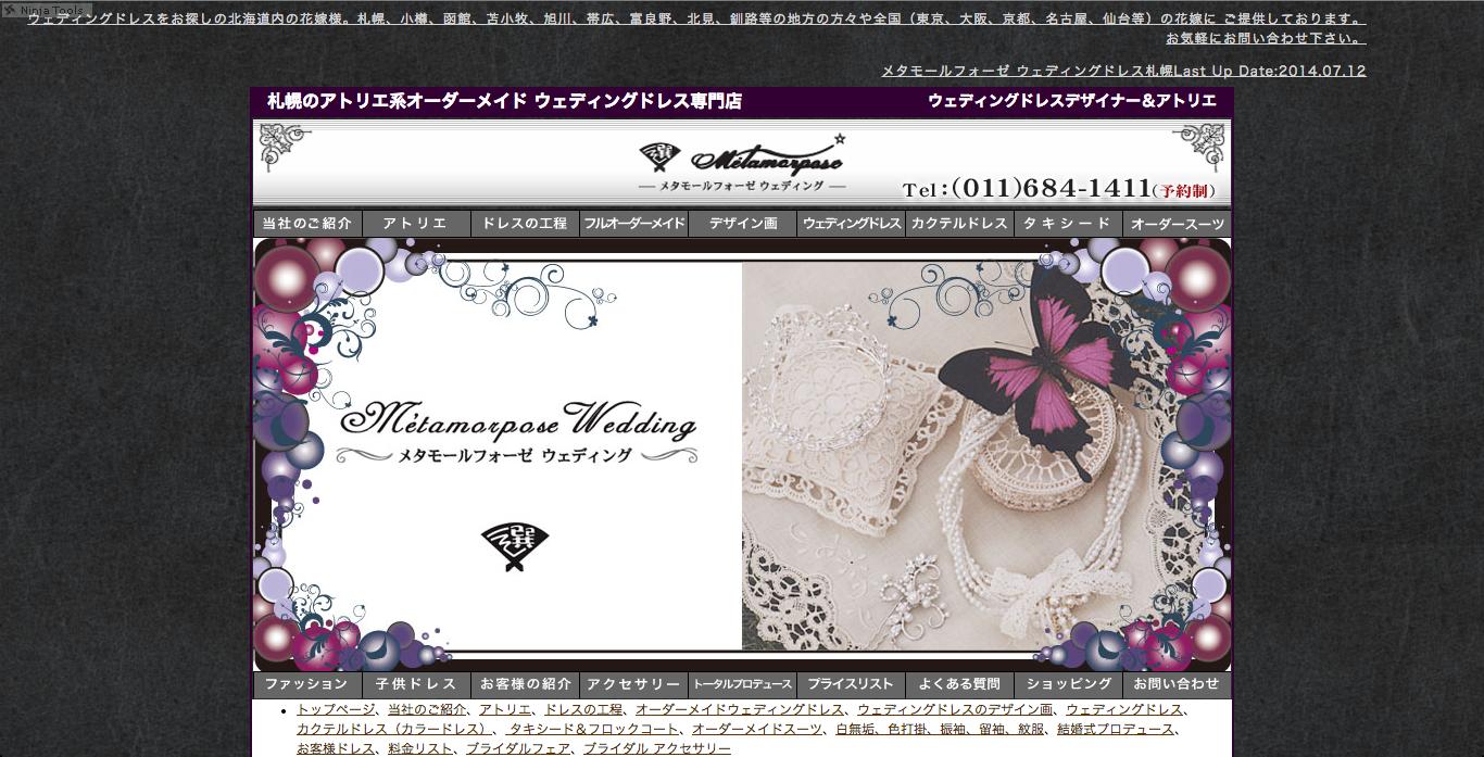 スクリーンショット 2014-10-14 15.57.36