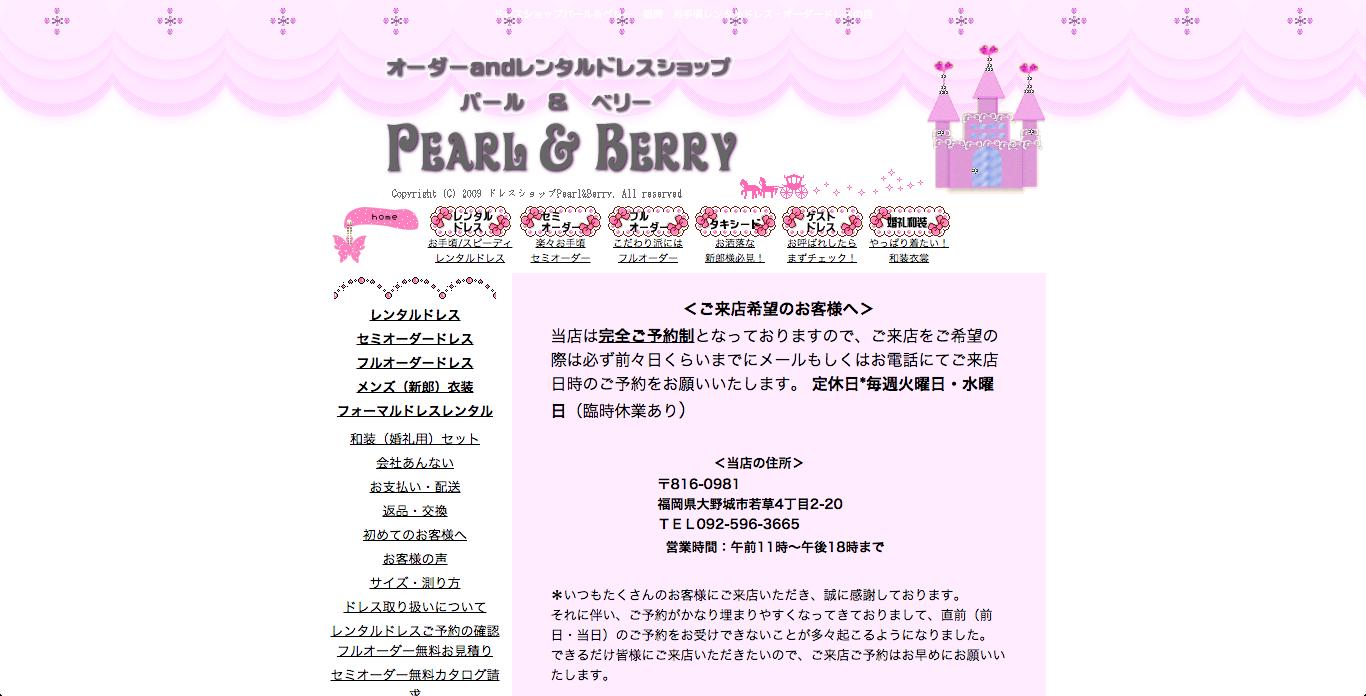 スクリーンショット 2014-10-14 16.22.59