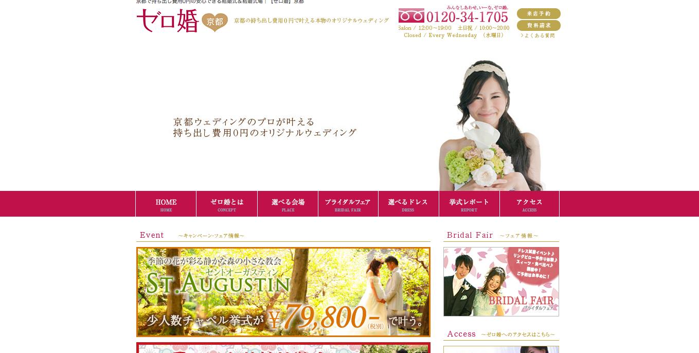 スクリーンショット 2014-11-06 12.12.31