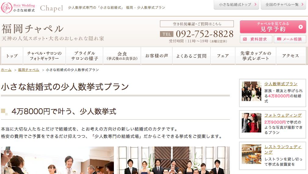 スクリーンショット 2014-12-07 17.38.45