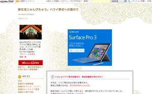 スクリーンショット(2014-11-26 8.24.05)