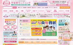 スクリーンショット(2014-11-24 21.51.56)