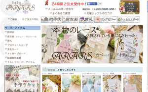 スクリーンショット(2014-11-24 21.49.18)