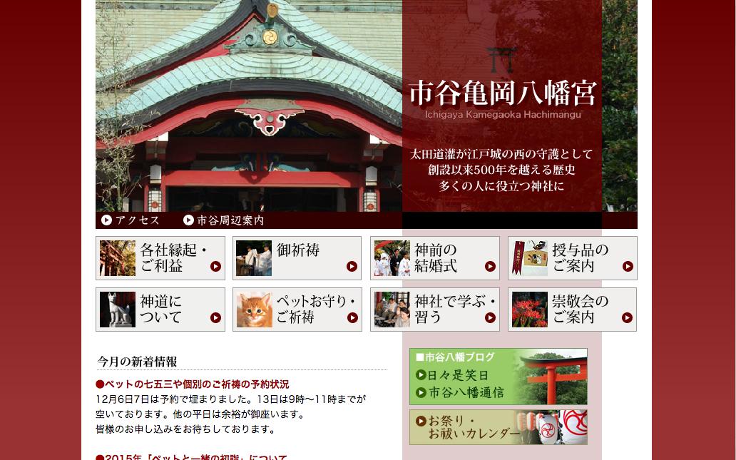 スクリーンショット(2014-12-22 10.36.31)