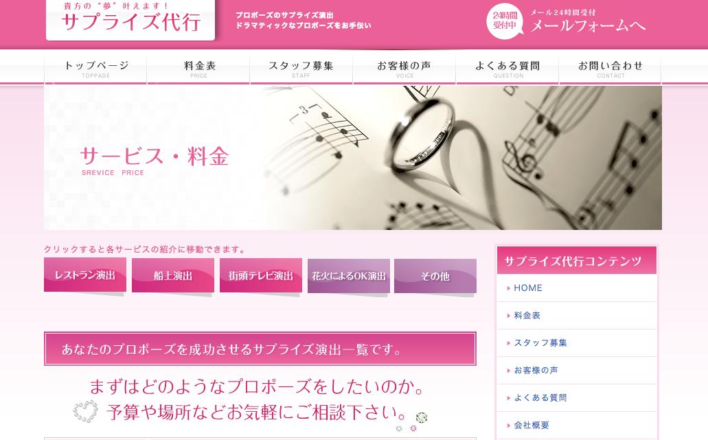 スクリーンショット(2014-12-04 1.53.45)