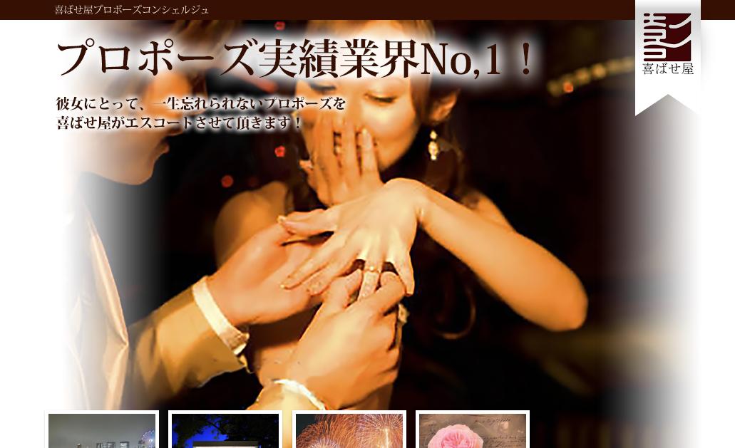 スクリーンショット(2014-12-04 1.56.46)