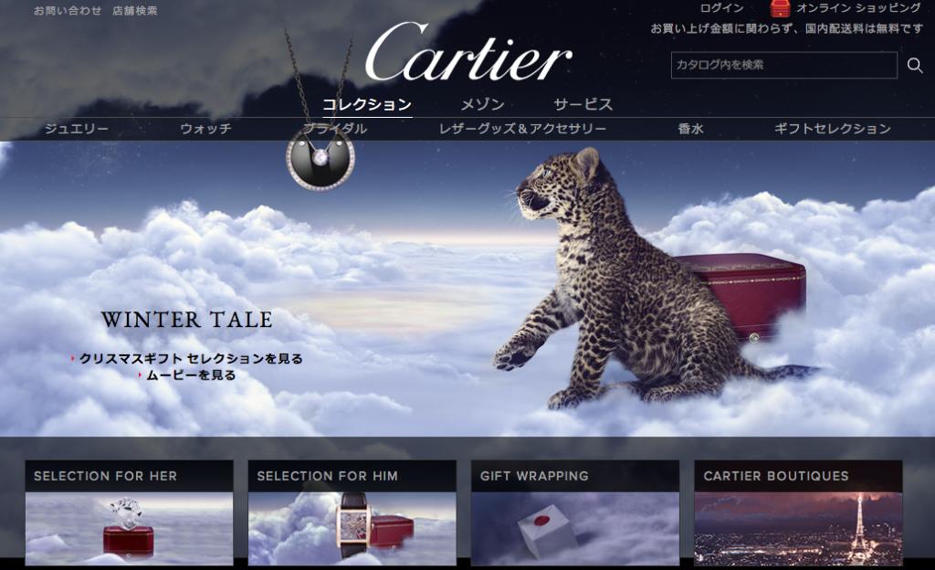スクリーンショット(2014-12-04 10.24.14)