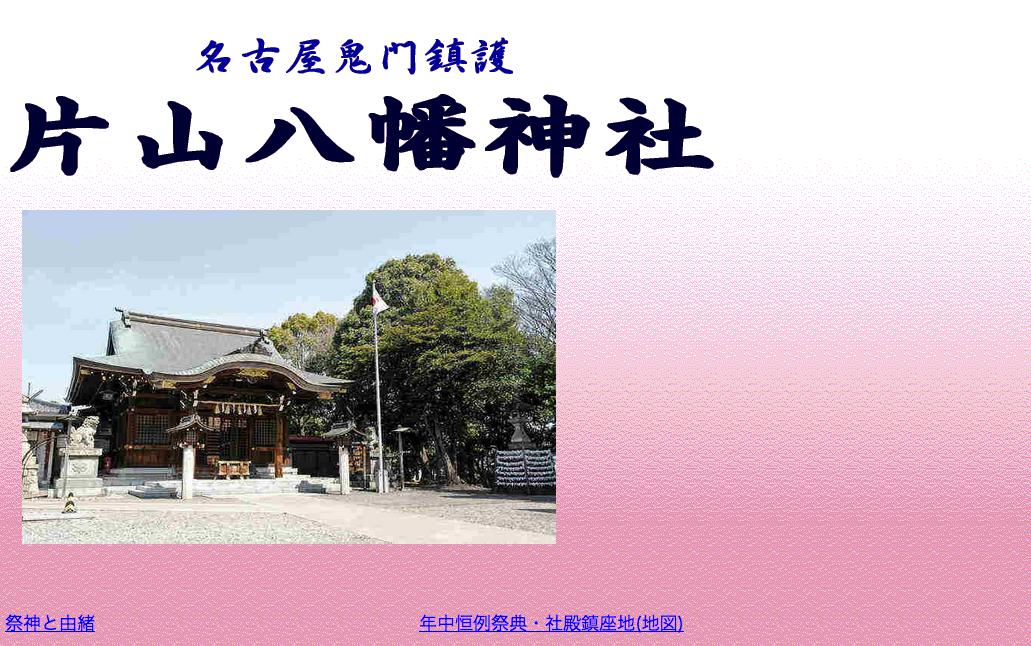 スクリーンショット(2014-12-22 11.01.25)
