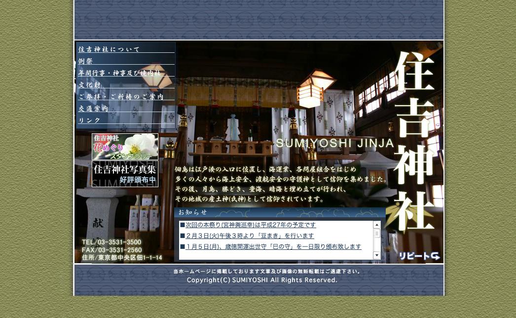 スクリーンショット(2014-12-22 11.07.12)