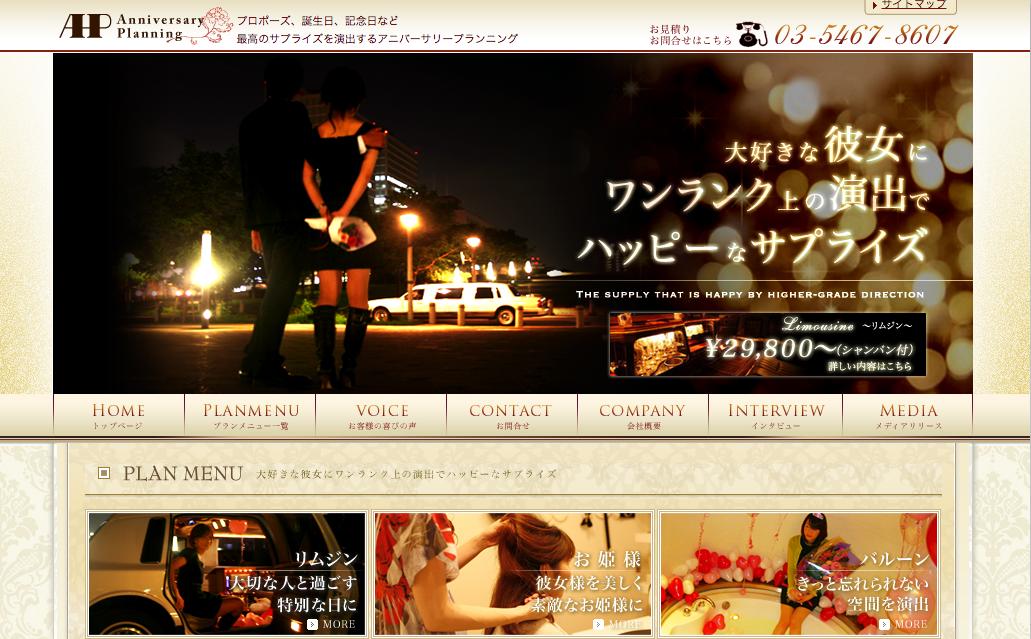 スクリーンショット(2014-12-04 1.49.56)