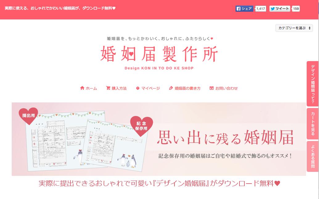 スクリーンショット(2015-02-19 15.03.20)
