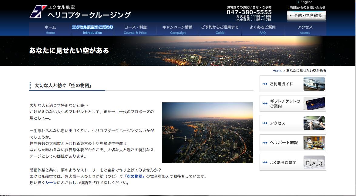 スクリーンショット(2015-03-31 7.40.17)