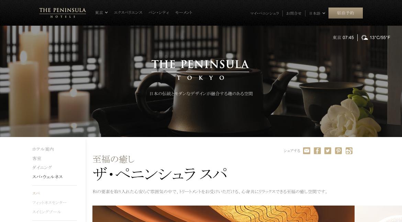 スクリーンショット(2015-03-31 7.45.55)