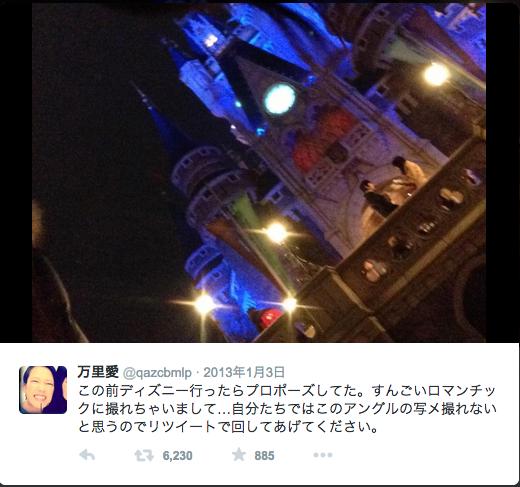 スクリーンショット 2015-03-06 10.19.53