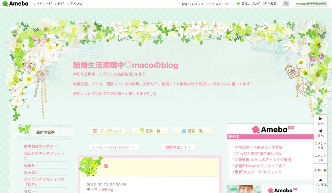 スクリーンショット(2015-04-13 13.59.59)