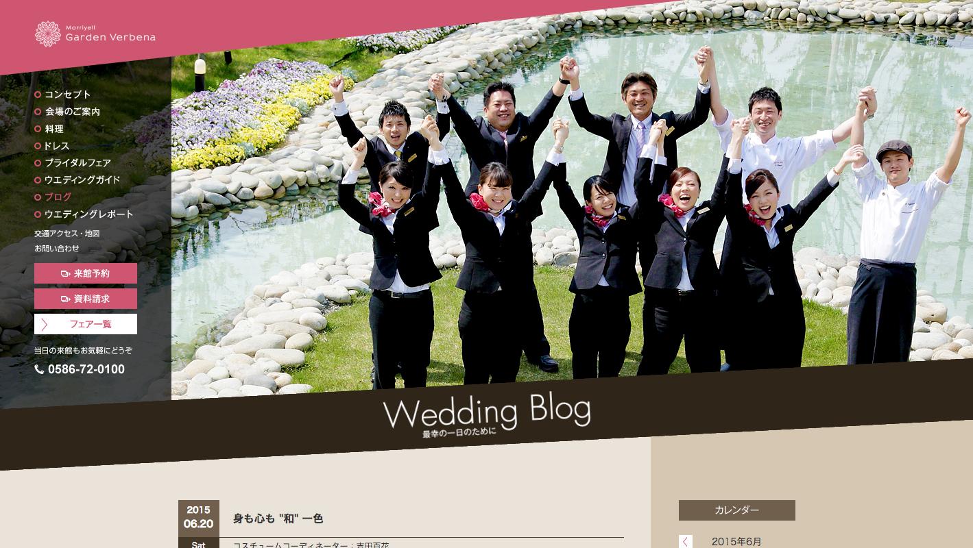 blog20