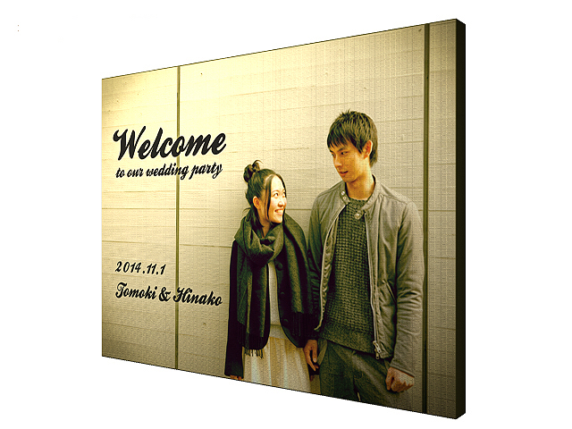 welcome_sample_03