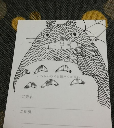 SnapCrab_NoName_2014-11-7_15-48-20_No-00