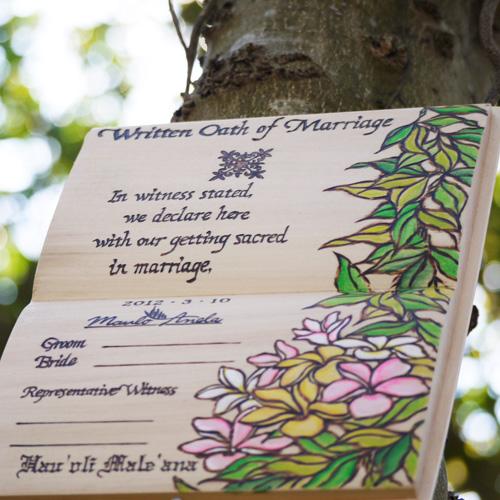 アーティスティックな結婚証明書