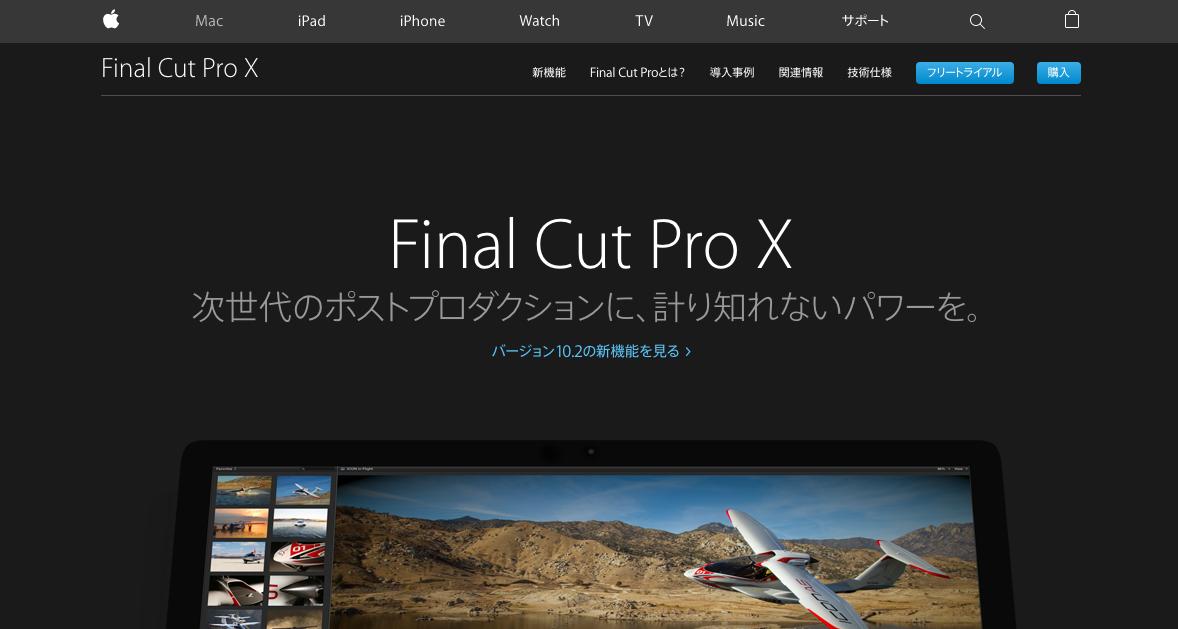 スクリーンショット 2015-11-16 15.34.41