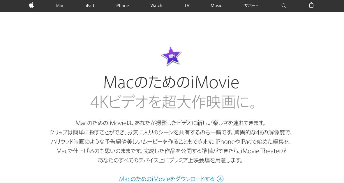 スクリーンショット 2015-11-16 15.14.34