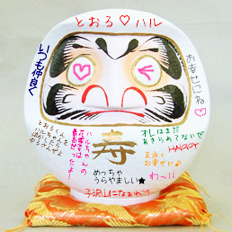 dai-kotobuki-10_pict_01