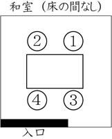 670f52d8932d2bc8d4aee6c77d162387 (1)