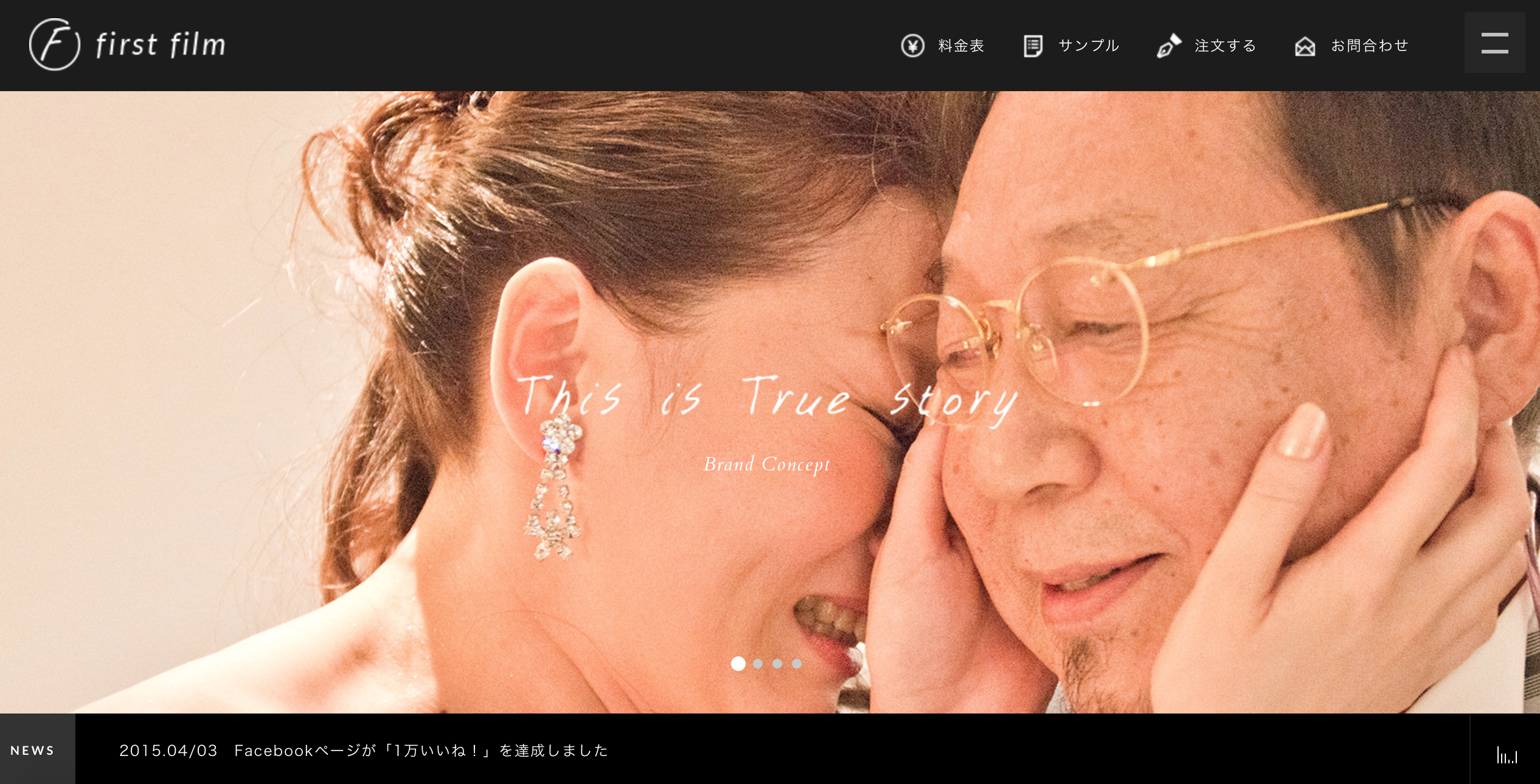 First Film(ファースト・フィルム)