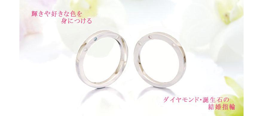 diamond001