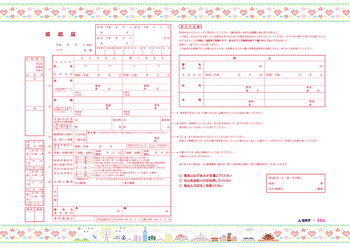 fukuoka_img_1_1
