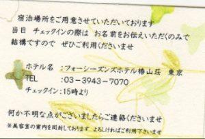 f0221071_8304683