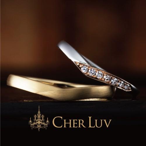 結婚指輪 V字型、U字型