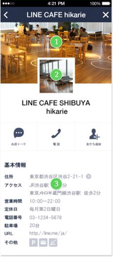 line02_04_img_01