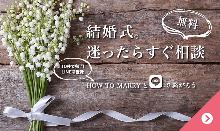 結婚式準備完全マニュアル無料ダウンロード