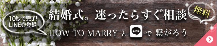 結婚式準備完全マニュアル(無料ダウンロード)