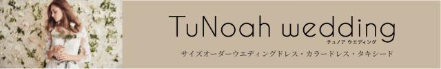 チュノア社