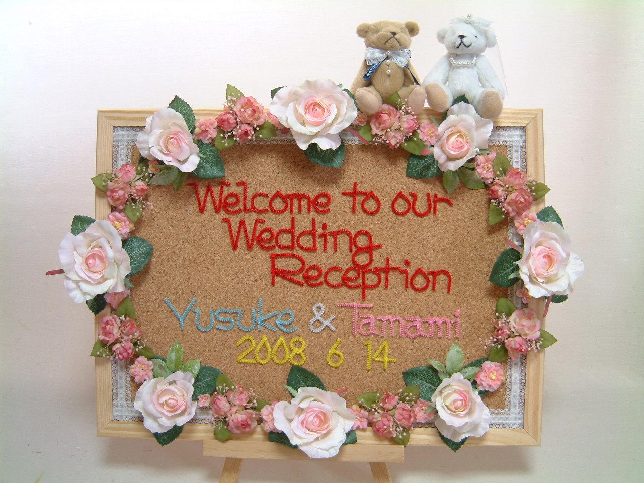 wedding-welcome-board-tournezcourt