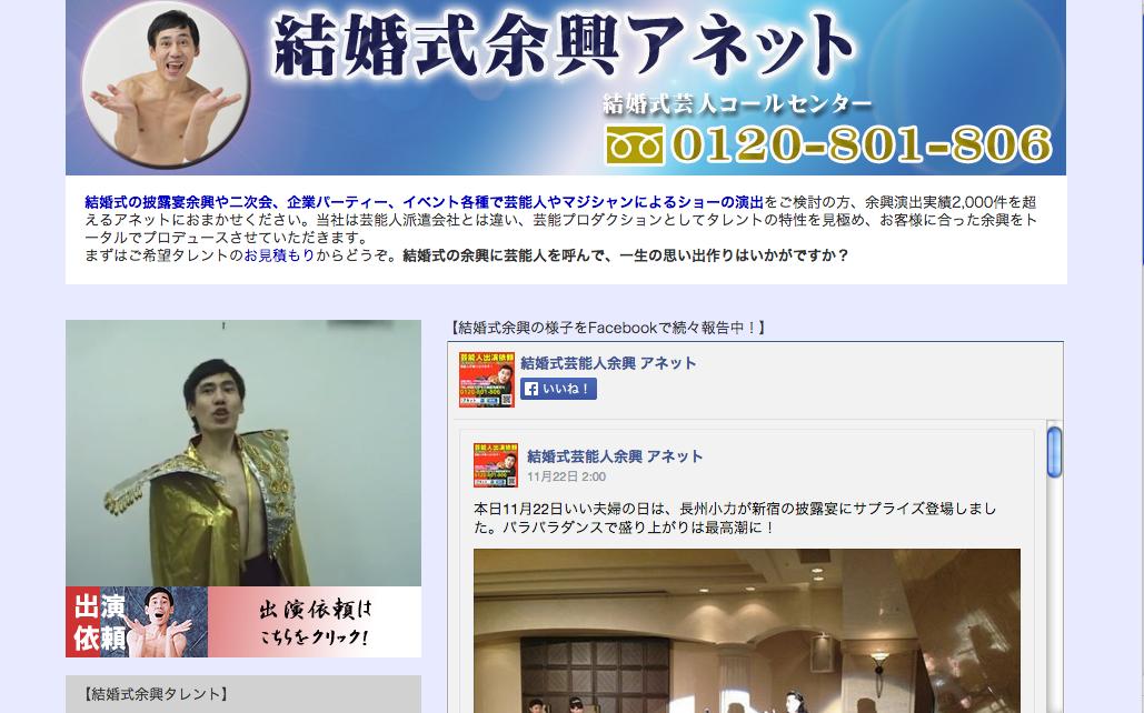 スクリーンショット(2014-11-25 9.50.33)