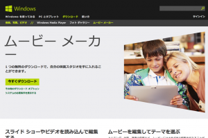 スクリーンショット 2014-08-12 9.54.10