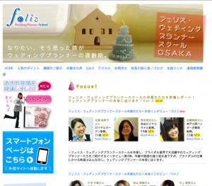 スクリーンショット 2014-08-27 14.16.34